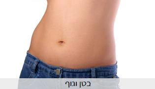 tummy-gray2